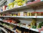 盈利超市生意转让
