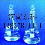 河南厂家供应氨水18%,20%,25%,专业制造,罐车运输