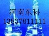 河南双氧水27.5%,厂家销售