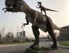 侏罗纪公园 恐龙出租