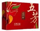 2018重庆粽子团购批发五芳斋 沁园 冠生园