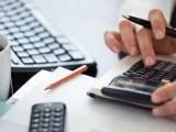 公司注冊地址直接影響公司稅收政策