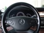 2012款奔驰S级S 300 L 商务型 Grand