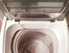 伊莱克斯6公斤全自动洗衣机出售