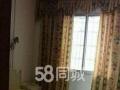 金龙湾花园 2室2厅1卫