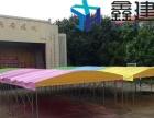 定做伸缩帐篷夜市排档雨蓬工厂仓库蓬推拉帐篷活动遮阳棚厂家