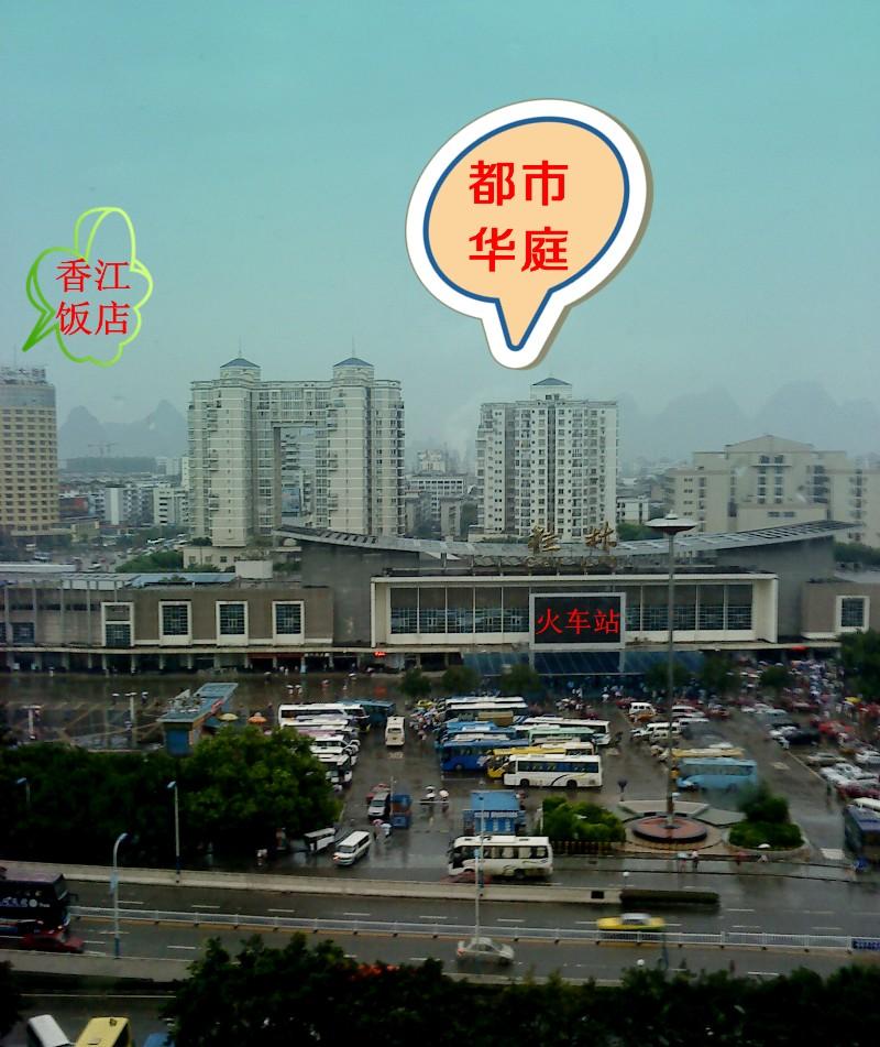 火车站 都市华庭 3室 2厅 130平米 整租
