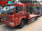 广安市厂家直销中型挖掘机平板运输车 东风神宇挖机平板运输车0年0万公里面议