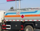 转让 油罐车东风低价出售5到8吨油罐车