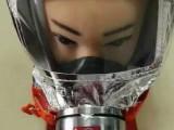 防毒面具防烟面罩火灾逃生面具 TZL30过滤式自救呼吸器