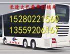 从厦门到西安的汽车时刻表13559206167大客车票价