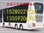 直达 惠安到西安的汽车时刻表查询13559206167大客车