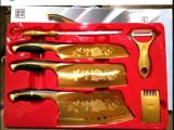 2014热卖新品  六件套黄金钛合金刀套装 黄金刀蔷薇刀 不锈钢