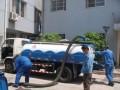 绵阳高压疏通排污下水道(管道污水井垃圾清掏清运)淤泥处理电话