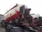 转让 货车 其他品牌 30方60方散装罐车免税水泥罐车