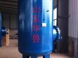 濟南換熱設備生產廠家