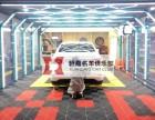 轩鼎名车俱乐部-前景广阔的汽车金融项目-邀你加入