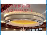 北京腐蚀铝单板什么价格今日新闻