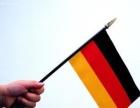 大连育才零基础德语学习班 大连德语培训班 大连德语学校