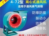 济南4-72A风机配件批发厂家 思必德