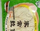 牛羊肉卷火锅食材批发