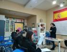 重庆专业西班牙培训 新泽西国际西语寒假火热开班动态