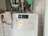 兰州华帝 万家乐热水器维修服务