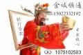 天津无抵押贷款各大特色