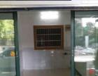 建邺学校附近新装修旺铺房东直租 个人免油烟