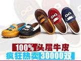 豆豆鞋 儿童真皮单鞋子 2014新款韩版男女童婴儿宝宝鞋 品牌童