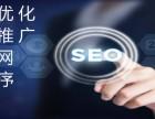 重庆顶呱呱微信营销的发展及微信公众号 小程序的制作
