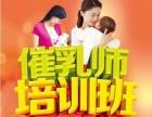 广州花都学催乳,实操好才能就业好,新妈妈培训实操很专业