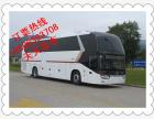 胶南到如东长途客车 卧铺 高速全程(不转车)18506393