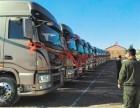 宁波市镇海到郴州物流运输公司整车直达