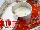 上海三巴汤技术免加盟培训