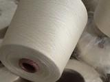 丝光棉纱线60支2股厂家
