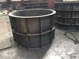 水泥检查井钢模具型号齐全保定中泽年末推出特价款