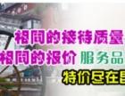 昆明康辉旅行社有限公司