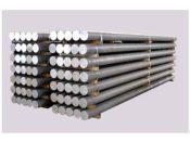 甘肃铝材批发|甘肃价位合理的铝棒哪里有卖