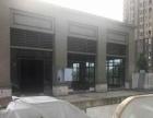 华岩新城轻轨站旁72栋高层社区底商门面47万全包干
