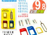 金属 还原卡套 包邮 三星索尼苹果卡托转换卡槽5s/5C/iph