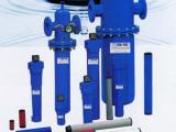 批发供应油水过滤器, 空压机过滤器
