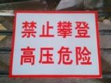 冀航厂家定制铝反光指示牌禁止牌价格 优质限速牌批发零售