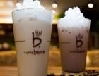 北京咖啡馆-北京咖啡陪你加盟好不好