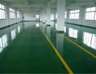 佛山食品厂专用防霉抗菌型环氧地坪 广东食品厂地坪施工