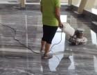 木地板清洗打蜡/PVC胶地板清洗打蜡/水磨石翻新打蜡公司