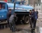 水电安装维修,疏通清洗管道,打孔,水管漏水