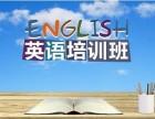 青岛市北初中英语辅导班,三百惠附近不错的英语培训学校在哪