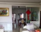 汉寿北门芦苇场宿 3室2厅2卫 128平米