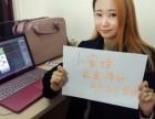 哈尔滨 零基础网页设计培训 会打字就会做网站